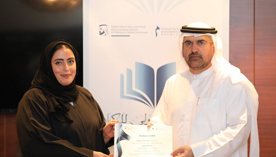 Dubai International Program for Writing Concludes Translation and Short Story Workshops