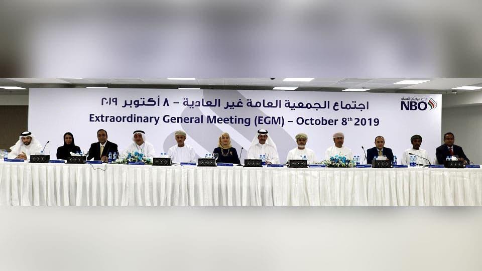 NBO Shareholders Approve Capital Raising Plan at Extraordinary General Meeting