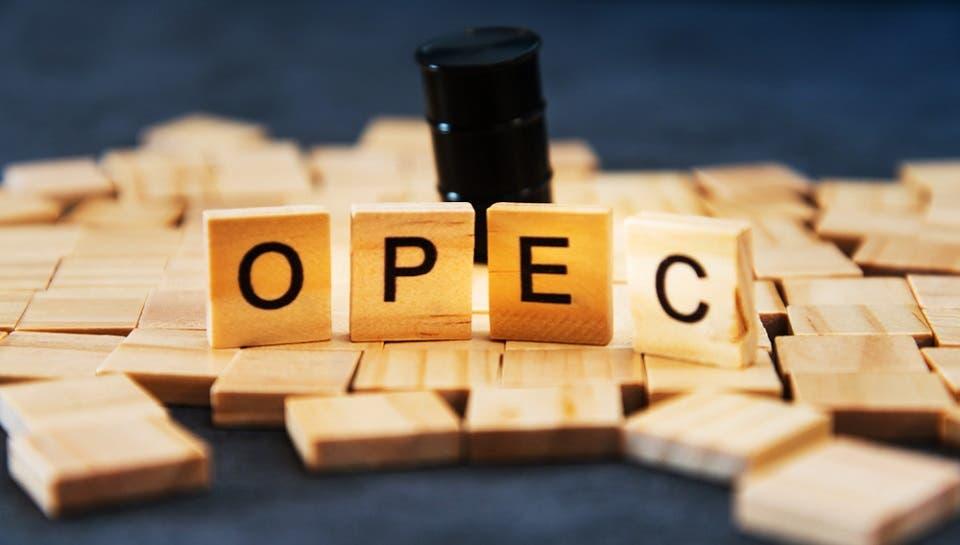 OPEC+ Announces Additional Cuts of 500,000 bpd   Al Bawaba