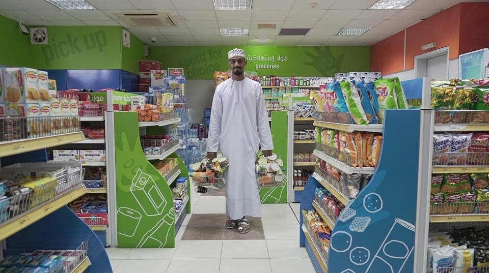 Oman Oil Marketing Company Energizes Customers' Journey During Khareef