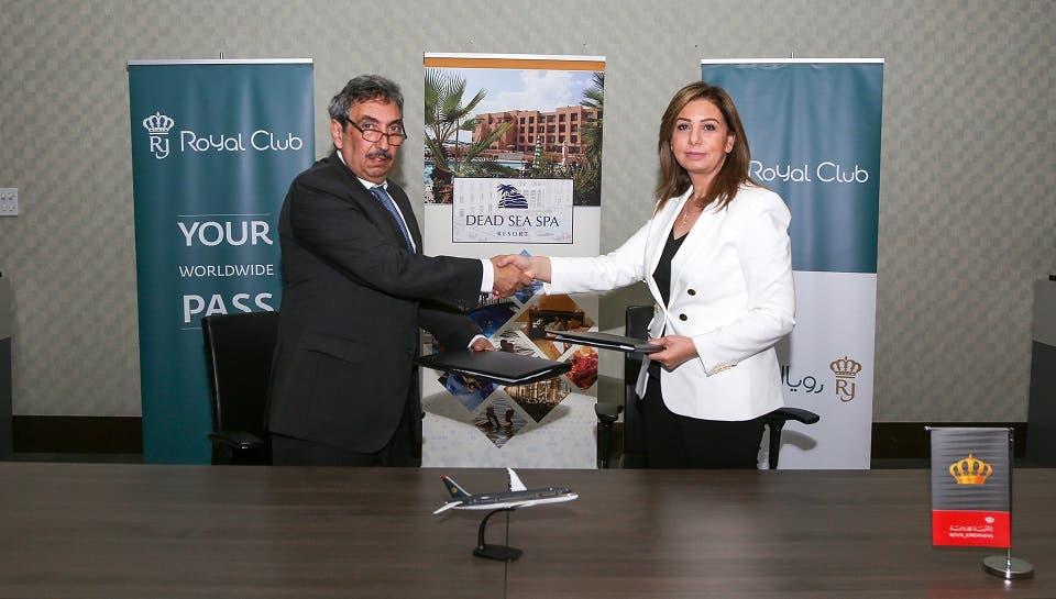 Royal Club Program Signs Loyalty Partnership Agreement With Dead Sea Spa Resort