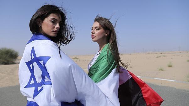 اماراتي يرأس تحرير اول وسيلة اعلام اسرائيلية