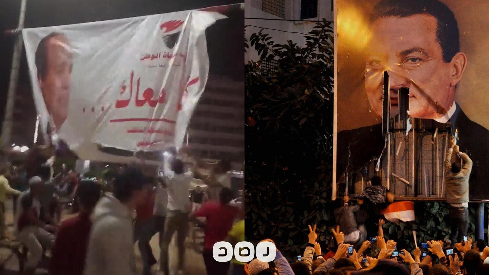 الامن يطلق النار والغاز المسيل للدموع: مظاهرات ليلية ضد حكم السيسي