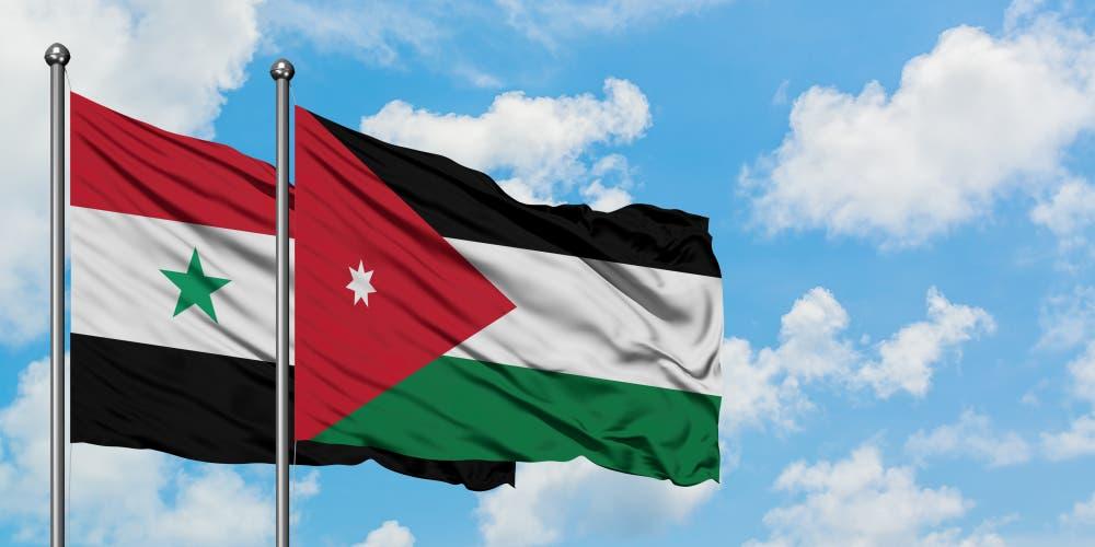 الأردن وسوريا... هل ستعود المنطقة الحرة المشتركة؟!