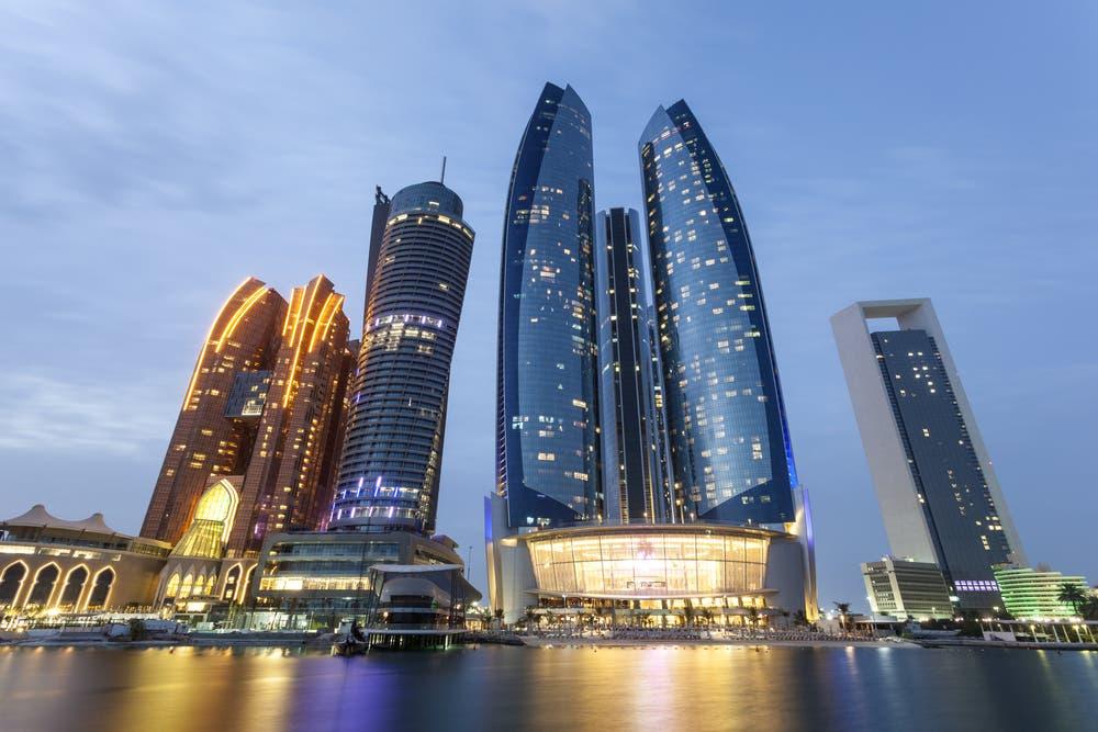 أبوظبي تخفض رسوم تأسيس الشركات بنسبة تفوق 90%