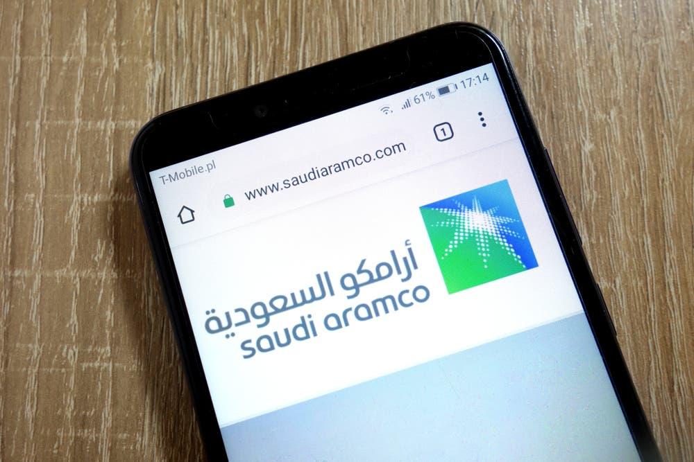 أرامكو السعودية تحصل على موافقة غير مشروطة من الاتحاد الأوروبي لصفقة سابك بقيمة 69 مليار دولار