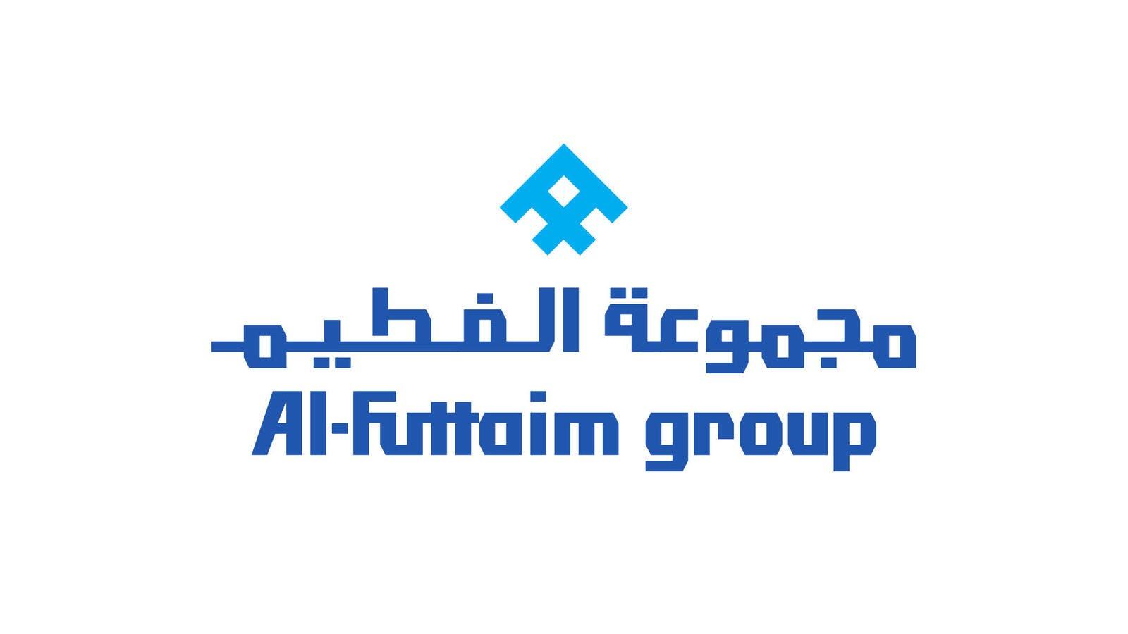 أقوى 10 شركات عائلية عربية لعام 2020   البوابة
