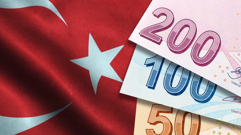 الليرة التركية تنخفض من جديد... هبطت 0.8 % مقابل الدولار
