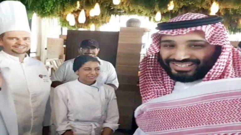 شيف سعودية تروي تفاصيل لقائها مع محمد بن سلمان