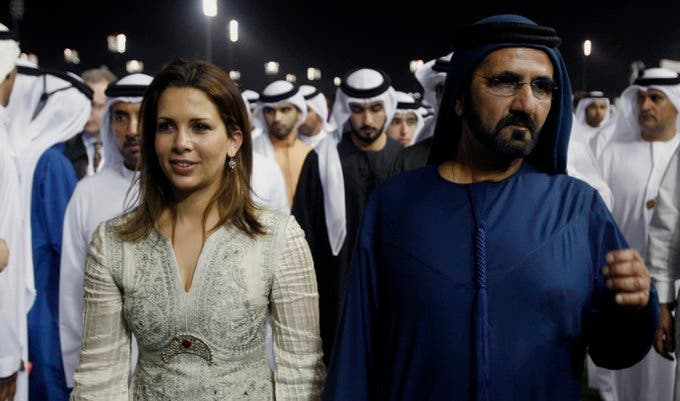 What Do Emiratis Think About Princess Haya's Reported Escape