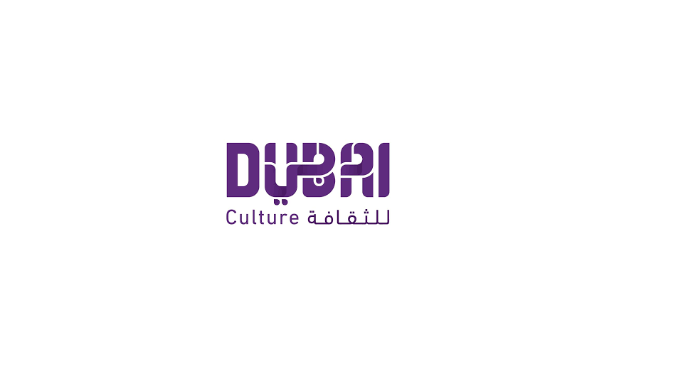 Dubai Culture's 'Hacking the Museum' Opens at the Etihad Museum
