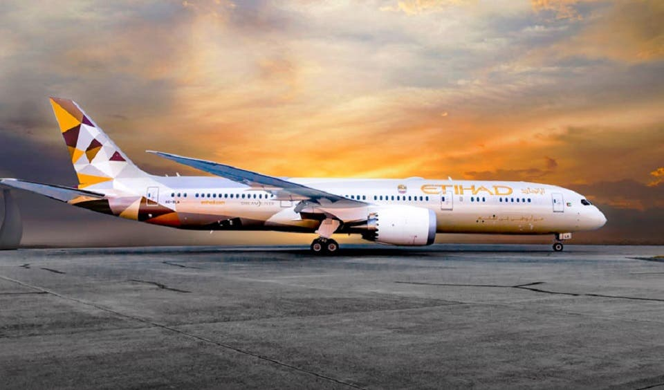 Etihad Airways Supports the UAE's Humanitarian Aid Missions