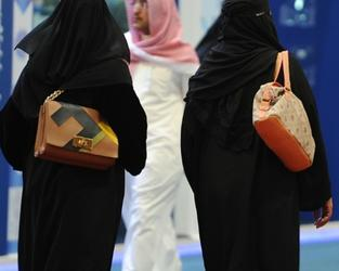 In Saudi Arabia, women are required to grant a male guardian's approval for any decision they want to take, including traveling abroad, getting married or many things. (FilePhoto/AFP)