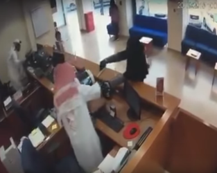 Screenshot from a CCTV footage that captured the armed robbery.
