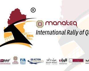 Manateq International Rally of Qatar logo