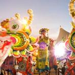 The whole city of Dubai will come alive with vibrant celebrations for the Chinese New Year