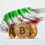 The Islamic Republic is about to launch its own state-backed cryptocurrency. (Shutterstock)