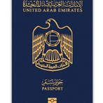 The UAE passport has moved up the ranks again among the most powerful in the world. (Shutterstock)