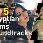 Do you really remember how it felt the first time you heard these classic Egyptian songs?