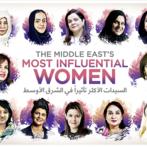 The extraordinary traits in the Egyptian women have not gone extinct throughout the generations, and it is still being transferred from one great generation to the next one. (Scoop Empire)