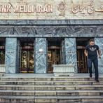 Bank Melli said the OFAC 's claim about transferring money for Iraqi militias. (Shutterstock)