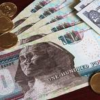 Egypt's total budget deficit declined to 3.6 percent of GDP in the first half of the 2018/2019 fiscal year. (Shutterstock)