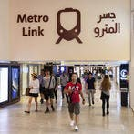 The UAE was found more attractive among migrants than Singapore, Sweden, New Zealand, Netherlands, South Korea, Turkey, Russia and China. (Shutterstock)