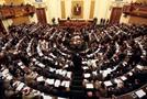 Egypt's parliament  (Twitter)