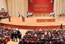 A general view of the Iraqi Parliament during a meeting in Baghdad. (AFP/FILE)