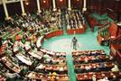 A general view of Libyan Parliament (File photo: AFP)