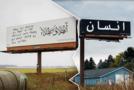 The billboards were seen in Minnesota and Chicago. (Instagram)