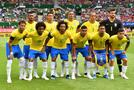 The Brasil Global Tour will travel to the Middle East in October as the Selecao resume one of football's great rivalries
