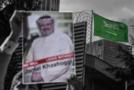 Mourners protest the death of Jamal Khashoggi outside the Saudi Arabian consulate in Istanbul, Turkey (AFP/FILE)