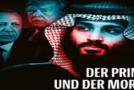 """صورة ولي العهد السعودي الأمير محمد بن سلمان على غلاف """"دير شبيغل"""""""