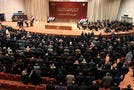 البرلمان العراقي/ أرشيفية