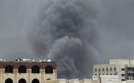 """التحالف العربي يعلن تدمير """"مرافق عسكرية"""" تابعة للحوثيين في صنعاء"""
