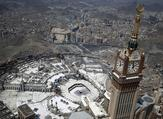 An aerial view shows Muslim pilgrims circumambulating the Kaaba, Islam's holiest shrine, at the Grand Mosque in Saudi Arabia's holy city of Mecca on September 2, 2017, during the annual Hajj pilgrimage. (AFP Photo/Karim Sahib)