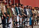 العثور على أسلحة جديدة يعتقد أنها إيرانية الصنع في اليمن