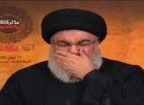 انتقد بقوة الزعيم الدرزي وليد جنبلاط بسبب ما قاله الأخير عن هذه القضية ، حين اتهم حزب الله بتعطيل تشكيل الحكومة بإيعاز من ايران