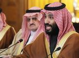 بورصة الاسماء لخلافة ولي العهد السعودي