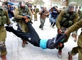 الفلسطيني كان بصدد تنفيذ عملية طعن