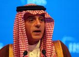Saudi calls for Red Sea, Horn of Africa grouping (Twitter)