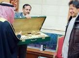 Saudi prince has gifted Pakistan's Prime Minister Imran Khan with gold plated assault rifle (Twitter)