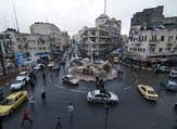 Ramallah (Shutterstock)