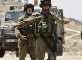 Israel closes main roads to Ya'bad town and Salfit city in West Bank (Twitter)