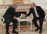 Prime Minister Benjamin Netanyahu and Russian President Vladimir Putin (Twitter)