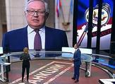Russian Deputy Foreign Minister Sergei Ryabkov (Twitter)