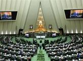 Iranian parliament (Twitter)