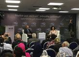 Panel Discussion with Dr. Omar Hatamleh, Chef Innovation Officer at NASA (Twitter)