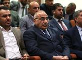 Prime Minister-designate Adel Abdul Mahdi (Twitter)